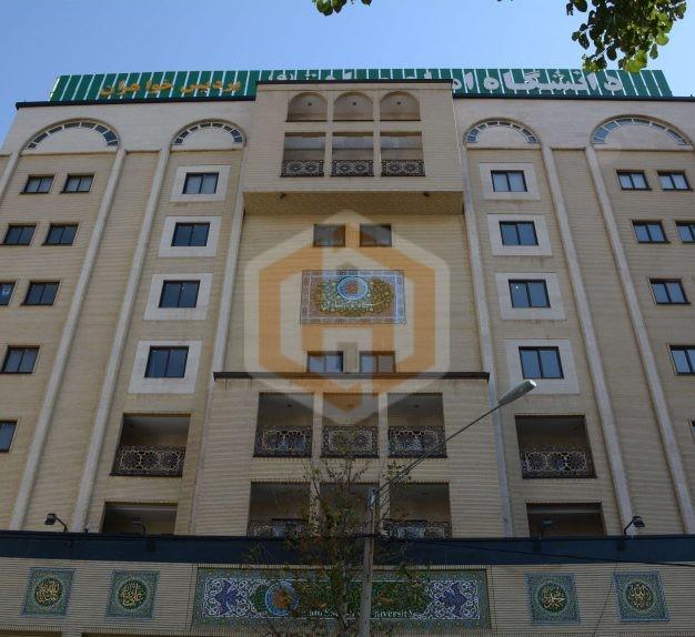 پروژه ساختمانی دانشگاه امام صادق